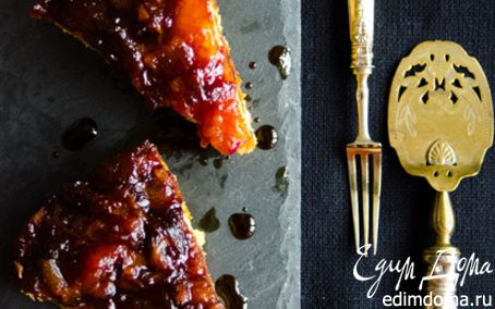 Рецепт Цитрусовый пирог с апельсиновой карамелью