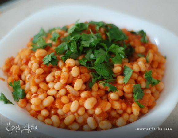 Печеная фасоль в томатном соусе