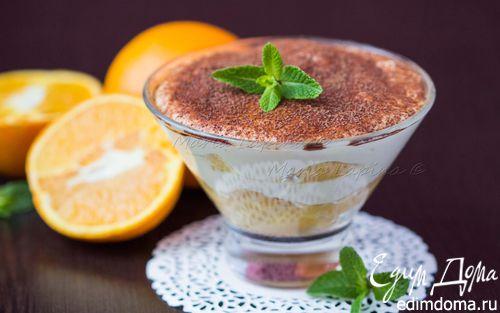 Рецепт Апельсиновый тирамису с мятным сиропом