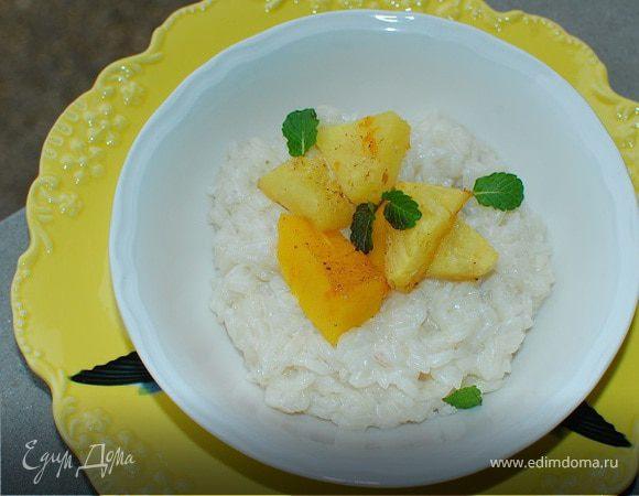 Рис на кокосовом молоке с манго и ананасом