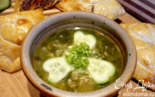 Рецепт Суп из шпината и зеленой полбы со слоеными пирожками «Любовь - повсюду»