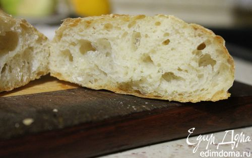 Рецепт Хлеб Чиабатта