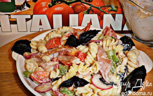 Рецепт Салат с пастой джирандоле, карпаччо из курицы и овощами