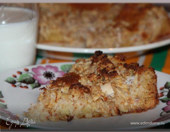 Яблочный пирог с белым шоколадом