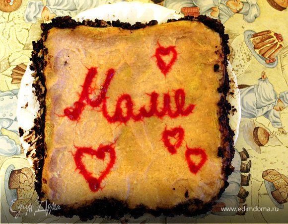 Кокосовый торт на День рождения маме