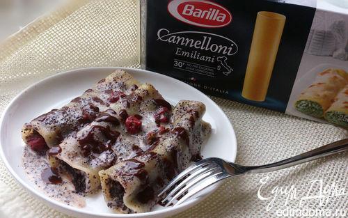 Рецепт Каннеллони с маково-вишневой начинкой