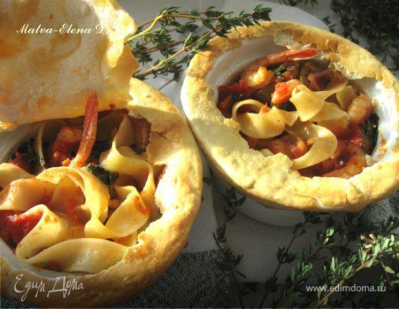 Паста Феттучине, запеченная с морепродуктами