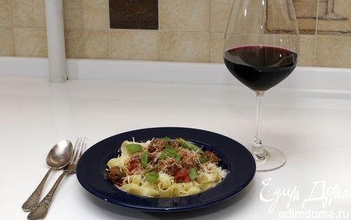 Рецепт Паста Феттуччине с нежными итальянскими тефтельками