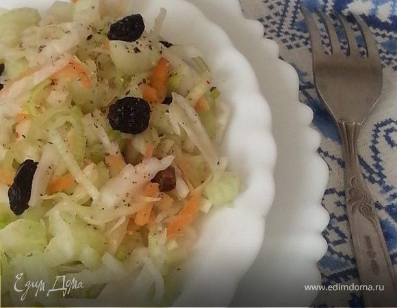 """Постный салат """"по мотивам Ассоль"""""""