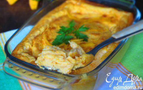 Рецепт Суфле из тыквы с пармезаном