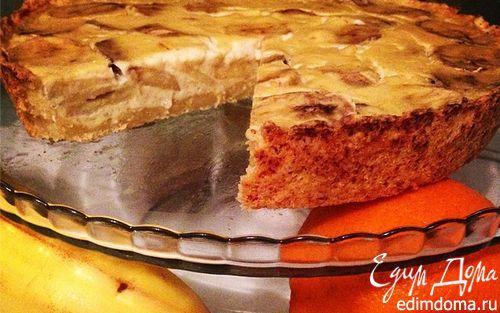 Рецепт Заливной банановый тарт