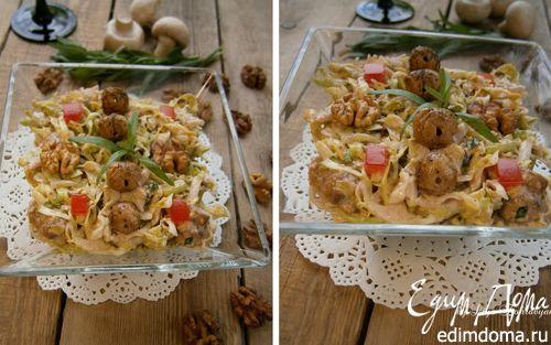 Рецепт Овощной салат с заправкой из грецких орехов
