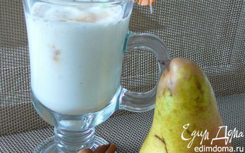 Рецепт Молочный коктейль с грушей и корицей