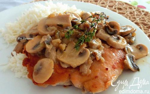 Рецепт Куриная грудка под грибным соусом