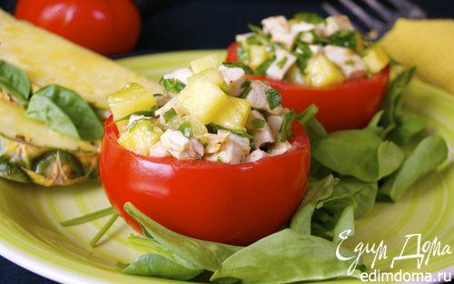 Рецепт Томаты, фаршированные гавайским куриным салатом