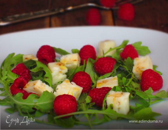 Салат с сыром, малиной и руколой