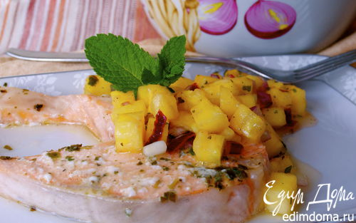 Рецепт Лосось с ананасовой сальсой