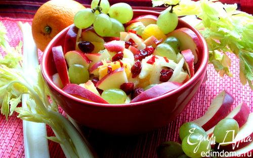 Рецепт Пикантный фруктово-ягодный салат (для Сабины)