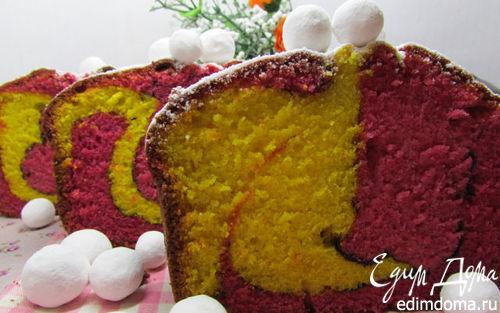 Рецепт Малазийский красочный кекс