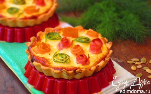 Рецепт Тарталетки с овощами и йогуртовой заливкой