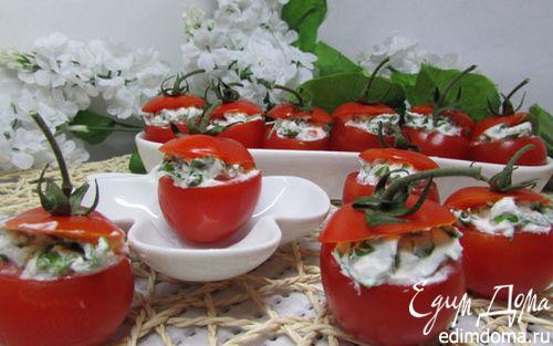 Рецепт Помидорки черри, фаршированные сливочным сыром с зеленью