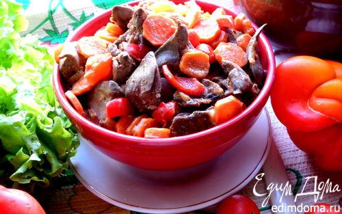 Рецепт Печень в горшочке в сметанно-томатном соусе с овощами