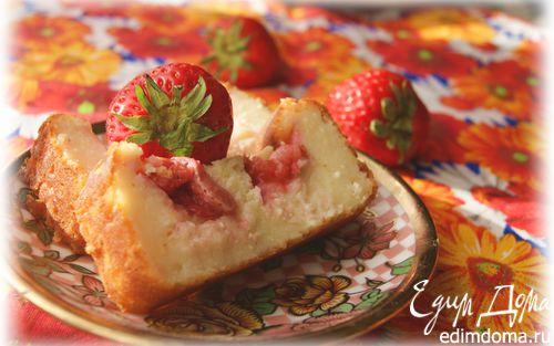 Рецепт Творожный пирог с лимоном и клубникой