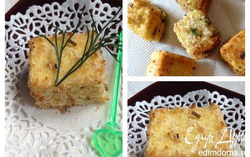 Рецепт Закуска из поленты с козьим сыром и ароматными травами