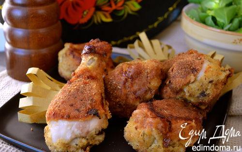 Рецепт Курица, зажаренная по-южному