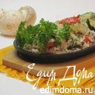 Овощное ассорти с рисом