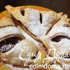 Слоеные пирожки с вишнево-кокосовой начинкой