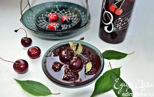 Рецепт Шоколадно-вишневое варенье
