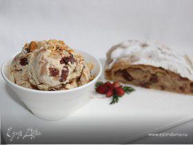 Мороженое со вкусом яблочного штруделя