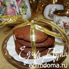 """Печенье """"Шоколадное любимое"""" (Easy Pudding Cookies)"""