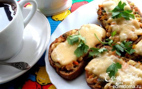 Рецепт Бутерброды с овощной начинкой под сыром