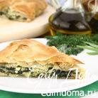 Греческий пирог со шпинатом ( Σπανακόπιτα )