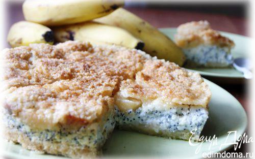 Рецепт Творожный пирог с маком и карамелизированным бананом