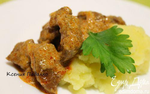 Рецепт Паприкаш из говядины