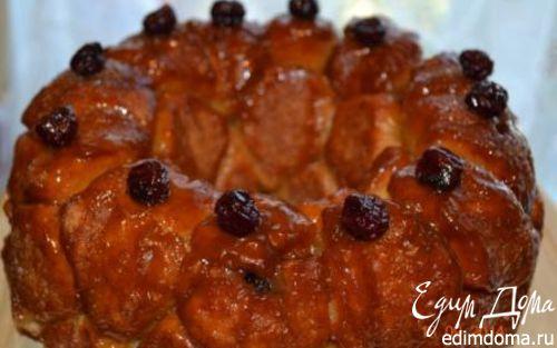 Рецепт Обезьяний хлеб с вяленой вишней