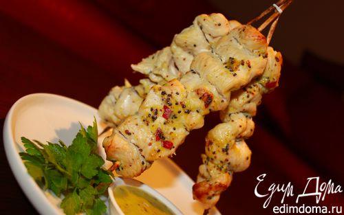 Рецепт Шашлык из индейки под киви-соусом