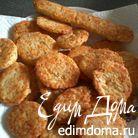 Сырно-песочное печенье