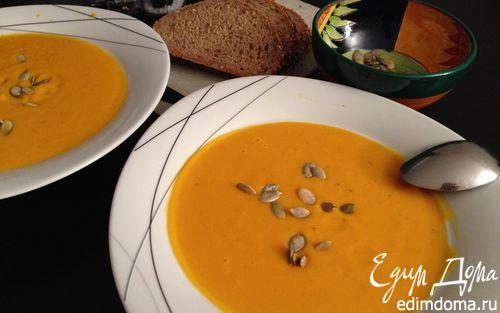 Рецепт Острый тыквенный суп