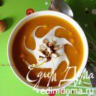 Тыквенный суп-пюре с миндальным ароматом