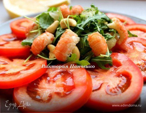 Салат с помело и раковыми шейками