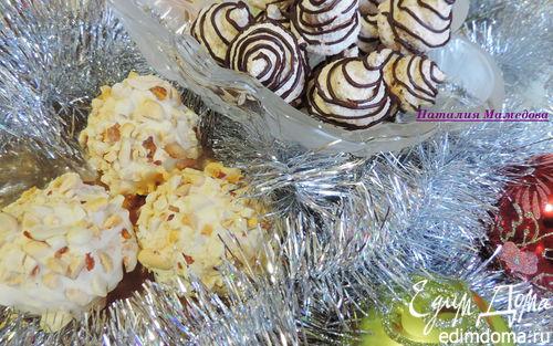 Рецепт Арахисовое и кокосовое заварное безе