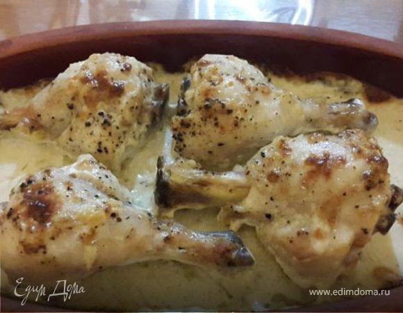 Куриные голени, запеченные в сливках с чесноком