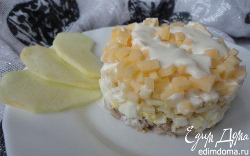Рецепт Салат с ягнятиной и яблоком со сметанной заправкой