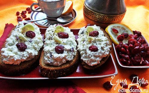 Рецепт Бутерброд с пикантным творогом