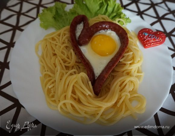 Паста карбонара в день Св.Валентина