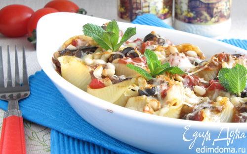 Рецепт Конкильони, фаршированные баклажанами, помидорами, оливками и сыром